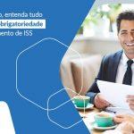 Advogado Entenda Tudo Sobre A Obrigatoriedade Do Pagamento De Iss Post (1) - Contabilidade em São Paulo - SP | Fiscon e Prosper Associados - ISS para advogado: é obrigatório?